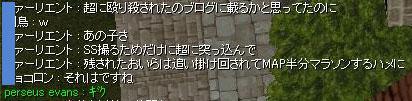 c0009992_191055.jpg
