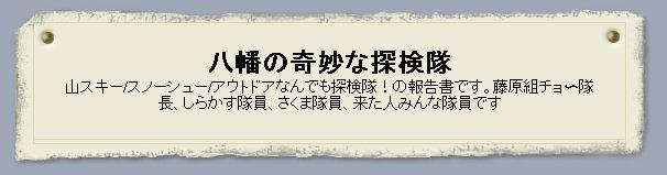 c0038290_6273483.jpg