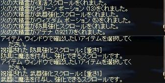 c0055693_22472859.jpg