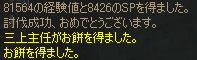a0059204_17535220.jpg