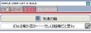 c0065022_2025856.jpg