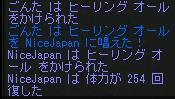 a0057535_1232783.jpg