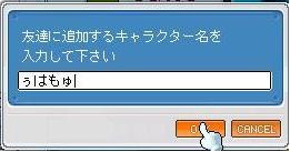 a0044572_19512083.jpg