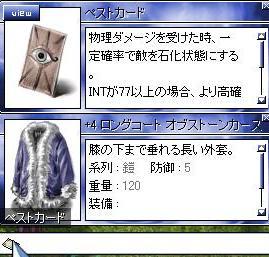 e0025187_10584137.jpg