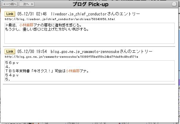 a0013217_1129855.jpg
