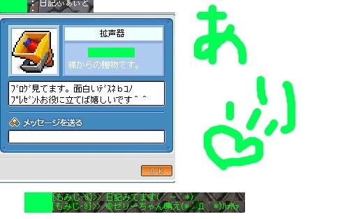 a0068030_21172183.jpg