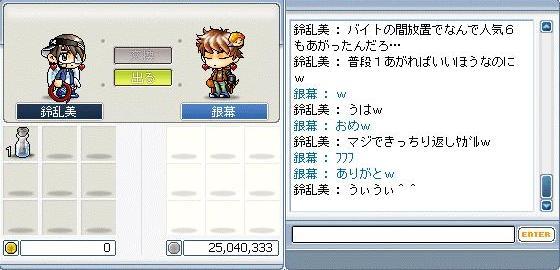 e0091363_1910830.jpg
