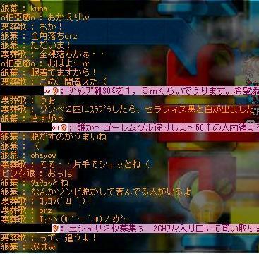 e0091363_19434663.jpg