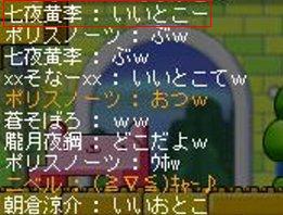 e0078666_1554663.jpg
