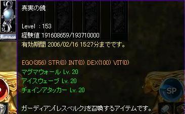 a0055185_3203677.jpg