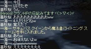 c0045001_1948573.jpg