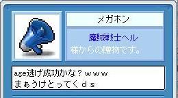 c0065022_1842164.jpg