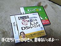 e0027529_18264942.jpg