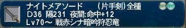 c0017408_0224437.jpg