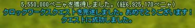 e0014029_1722630.jpg