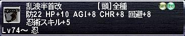 c0053152_206331.jpg