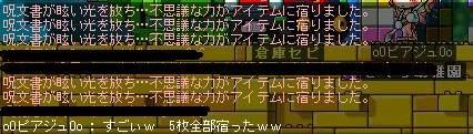 e0020055_9272311.jpg