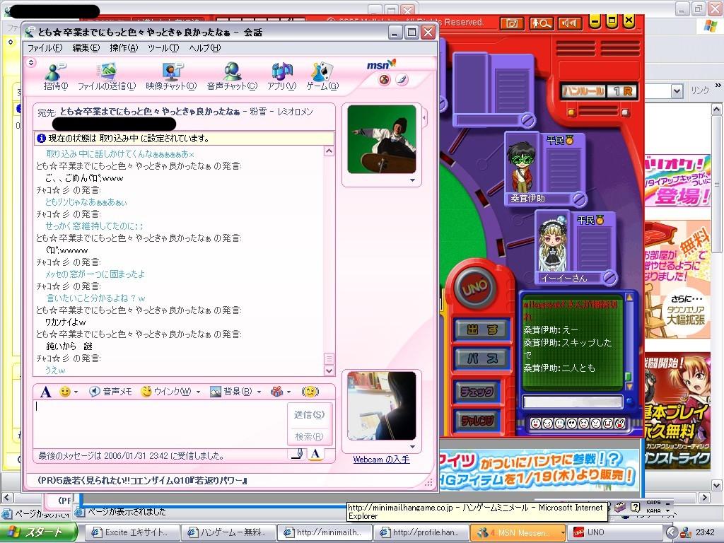 c0011808_0482315.jpg