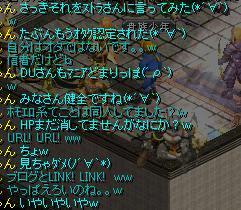 e0087811_2055850.jpg