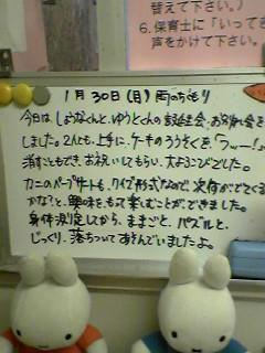 c0064479_122930.jpg
