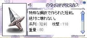 a0052090_19304236.jpg