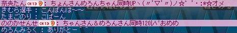 c0025593_1394235.jpg