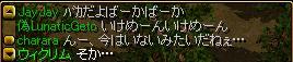 e0073109_591530.jpg
