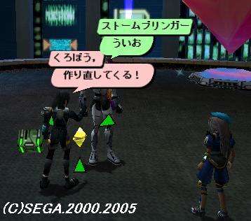 c0061739_1501858.jpg