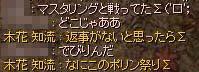 e0065748_2326922.jpg
