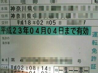 a0025757_12302159.jpg