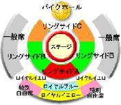 c0001269_17304650.jpg