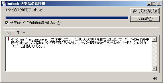 c0011875_1012736.jpg