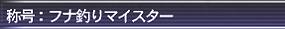 c0043808_18501135.jpg