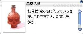 e0031532_16202689.jpg