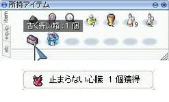c0072582_25155.jpg