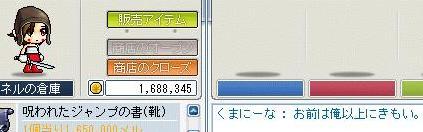 a0046956_2055899.jpg