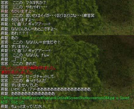 c0069371_1046402.jpg