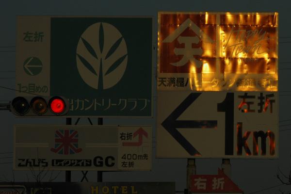 a0024167_20124727.jpg
