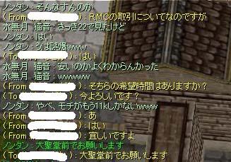 c0069371_18464879.jpg