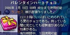 e0006289_1181272.jpg