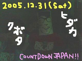 e0089746_151953.jpg