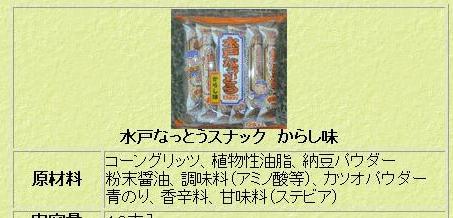 e0058575_192944.jpg