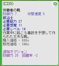 c0060384_15425668.jpg