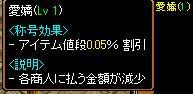 e0047516_0505888.jpg