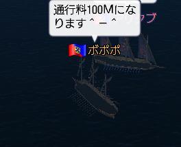 a0054429_16561164.jpg