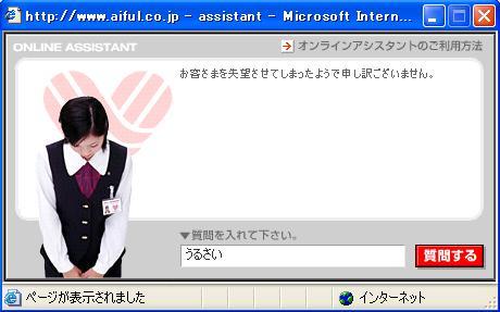 e0062454_19505912.jpg