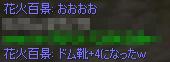 e0009499_16395997.jpg