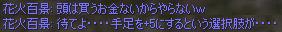 e0009499_16433234.jpg