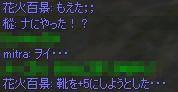 e0009499_16444512.jpg