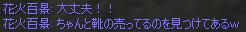 e0009499_1645324.jpg